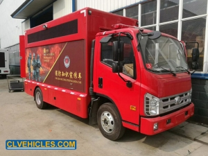 mobile promotional vehicle
