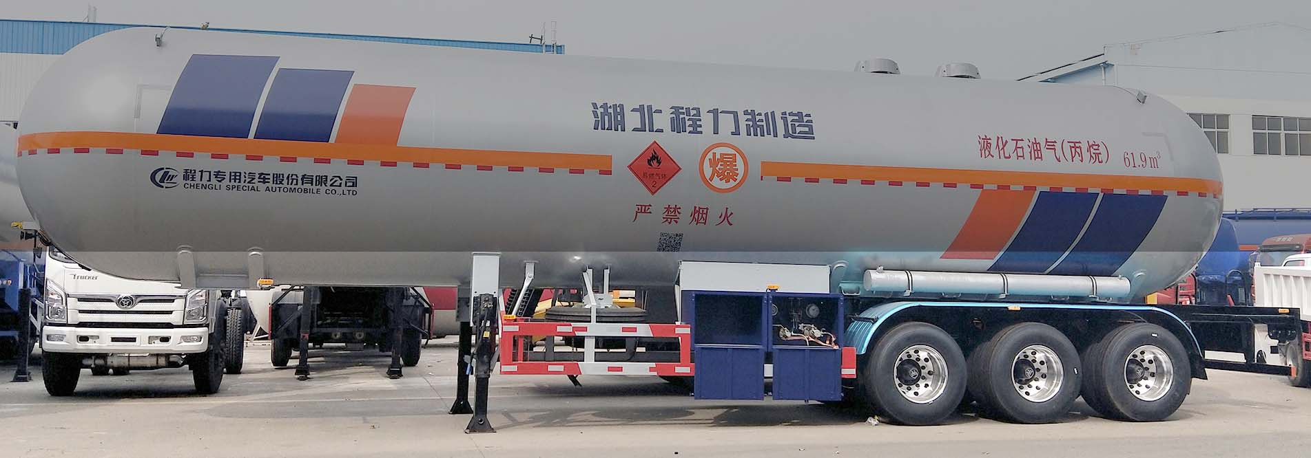 LPG Semi Trailer  Manufacturer