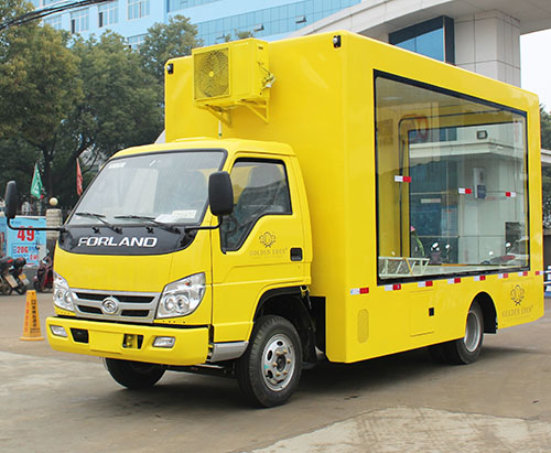 1 unit Advertising display truck ready ship to Myanmar