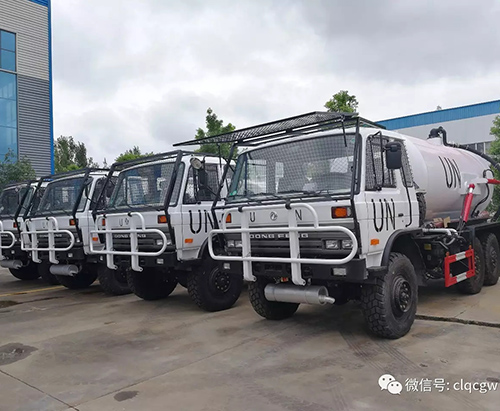 4 vehicles order from United Nations are ready to Shanghai port